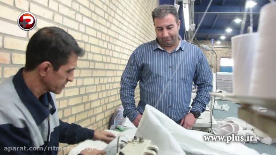 عجیب ترین کارخانه ایران که اعتیاد شرط اول استخدامش است!