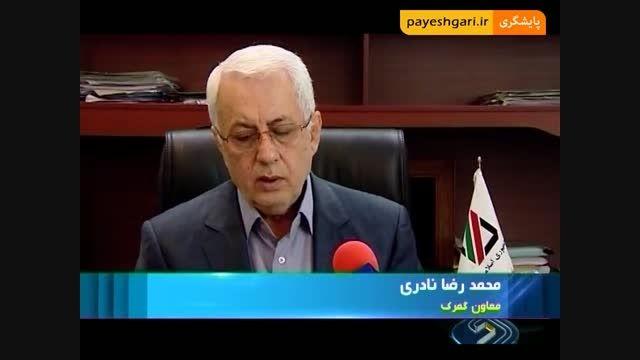 یک تجارت و چند آمار متفاوت، حکایت این روزهای مرز ایران