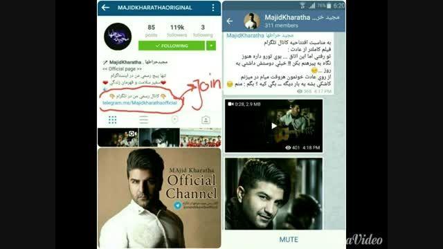 افتتاح کانال رسمی اینبار در تلگرام ❤