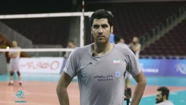 اولین بازی ایران در لیگ جهانی والیبال از زبان ملی پوشان