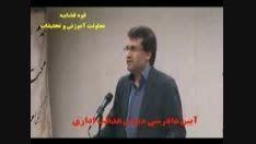آیین دادرسی دیوان عدالت اداری