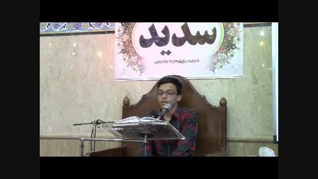 آقای امیرحسین حیدری - جلسه استاد حاجیان - 04/ 02/ 1394
