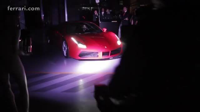 رونمایی از Ferrari 488 GTB