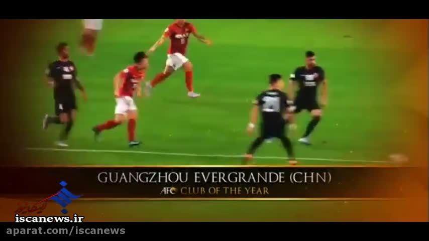 شمسایی و تاسیسات بهترین بازیکن و تیم فوتسال سال ۲۰۱۵