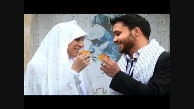 پدران! نسبت به ازدواج دخترانتان سختگیری نکنید
