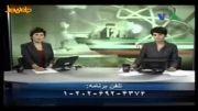 پاسخ کوبنده پسر ایرانی در صدای آمریکا به حمله آمریکا!!