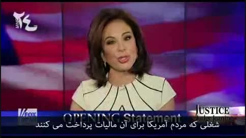 تمسخر مجری آمریکایی: اوباما نگران شغل جوانان ایران است