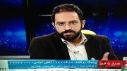 شبکه خبر- اطلاع رسانی برگزاری نخستین سمیتئاتر در ایران