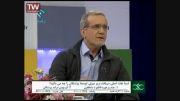 فیلم کامل برنامه سلامت با حضور مسعود پزشکیان- بخش اول