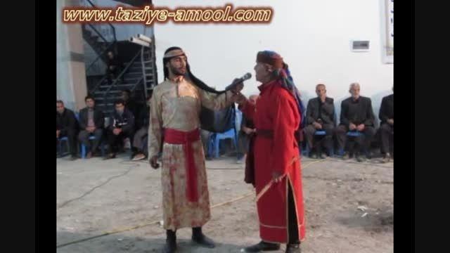 حرمله- حاج فردوس وجدانی- محمدعلی وجدانی-کمدره94/8/5