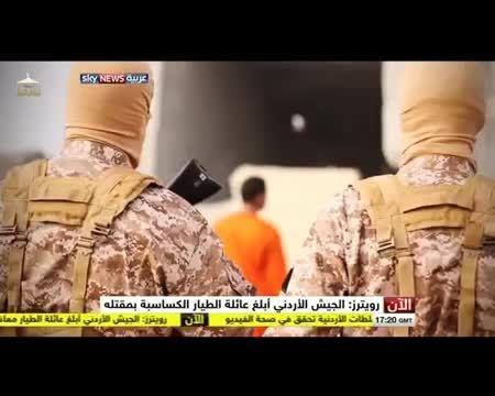 آتش زدن خلبان اردنی توسط داعش