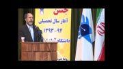 پذیرش های غیر قانونی از زبان رئیس دانشگاه آزاد اسلامی