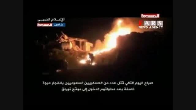 حمله نیروهای یمنی به پایگاه مرزی عربستان