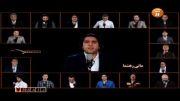 اجرای ترانه «ای ایران» با صدای ۱۸ خواننده