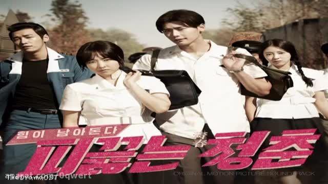 OST فیلم جوونای خونگرم
