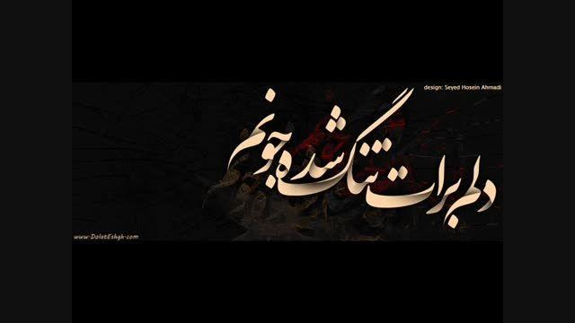 قاسم نوری..الان وقتشه..تقدیم به دل شکسته ها