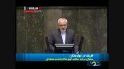 دیدگاه ظریف به مذاکرات هسته ای در آینده