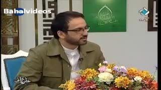 شکایت شیخ