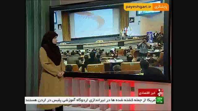 معرفی فرصت های سرمایه گذاری ایران در نمایشگاه بورس کیش