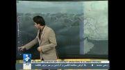 بخش گزارش هواشناسی شبکه خبر(یکشنبه 15 دیماه کوروش محمدپور)