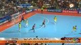 برزیل برای پنجمین بار قهرمان فوتسال جهان شد