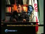 توضیحات رئیس اینترپل در مورد تروریست های خوزستان