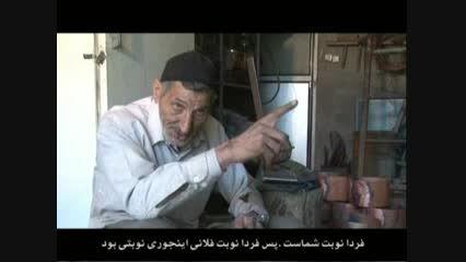 صنایع دستی مسگری ( استان زنجان )