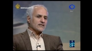 آمریکا صد سال بودجه ی ایران به ایران باید غرامت بدهد