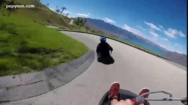 تجربه ورزش مفرح لوژ سواری در نیوزلند / لمس هیجان ورزشی