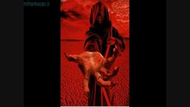 اعدام شیطان