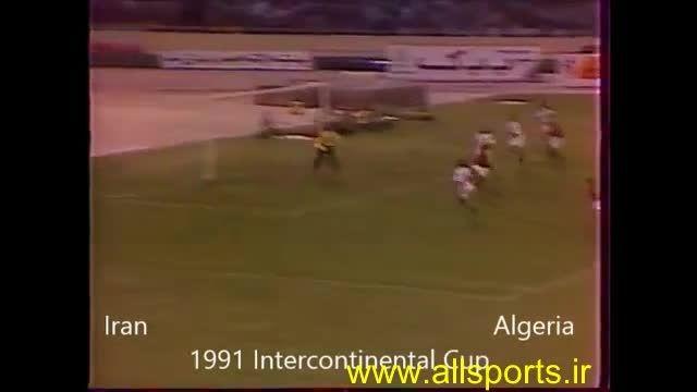 بازی ایران و الجزایر با گزارش ارژینال