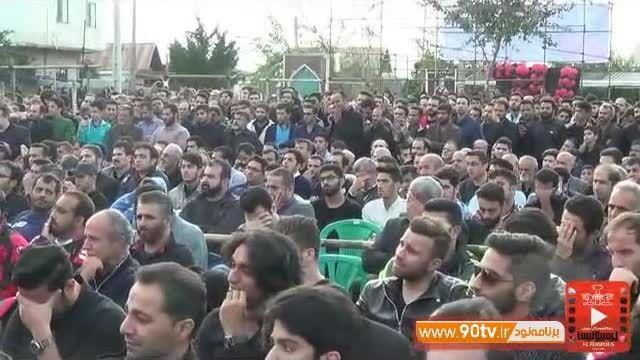 مراسم چهلم مرحوم هادی نوروزی