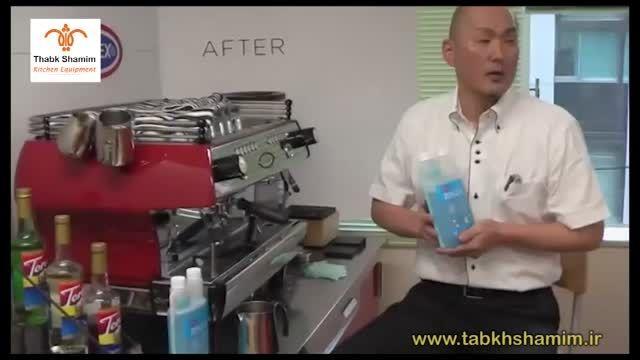 مواد پاک کننده قسمت بخار ( میلک فروتر) اسپرسو