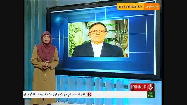 بازگشت ۱۳ تن طلای بلوکه شدۀ ایران به خزانه