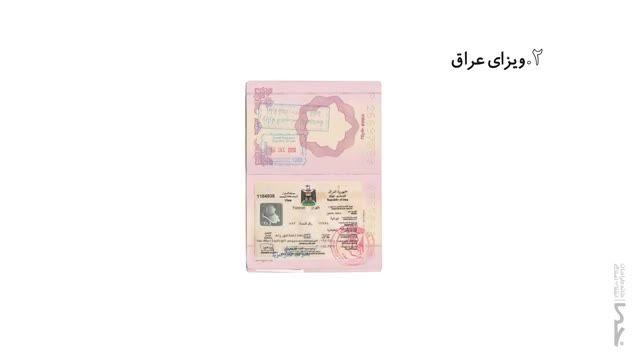 راهنمای زائرین اربعین حسینی