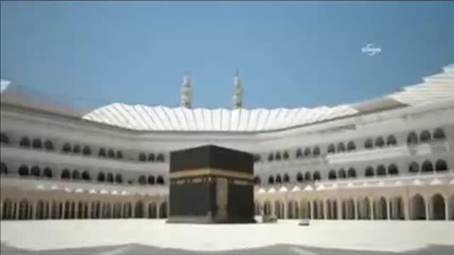 مسجد الحرام در آینده