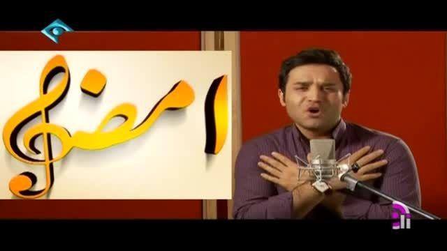 حسین توکلی - تیتراژ پایانی امضا
