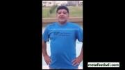 چالش سطل آب : دیگو مارادونا