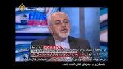 آقای ظریف بابت این دروغ عذر خواهی کنید!