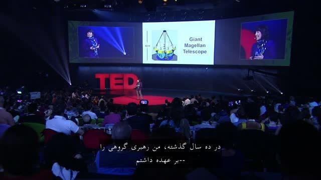 سخنرانی وندی فریدمن در کنفرانس Ted