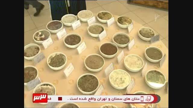 نفرات برتر جشنواره آش