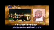 نظر شهید حسن شحاته درباره بسته شدن مقبره ابو لؤلؤ