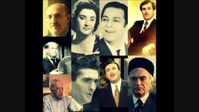 گلچینی از آهنگهای قدیمی و فولکلور آذربایجانی Mahnilar
