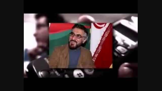 مصاحبه جنجالی فرج الله سلهشور در باره گلشیفته فراهانی