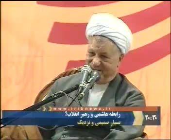 رابطه ایت الله هاشمی رفسنجانی با رهبر معظم انقلاب