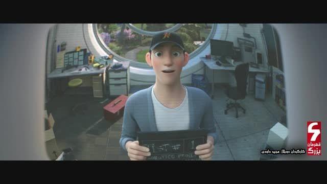 """سکانسی از انیمیشن """"6 قهرمان بزرگ"""" باگویندگی """"مجید داودی"""