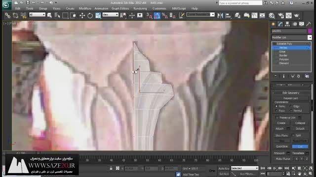 آموزش مدلسازی معماری سنتی(مسجد) در تری دی مکس_2