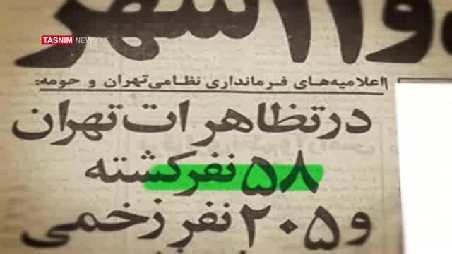 مروری بر دشمنی های آمریکا علیه ایران