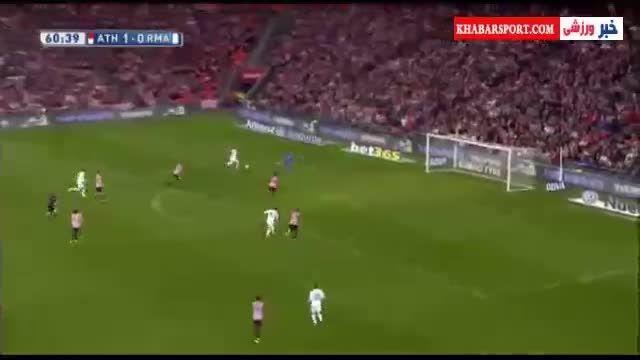 خلاصه بازی :بیلبائو ۱-۰ رئال مادرید