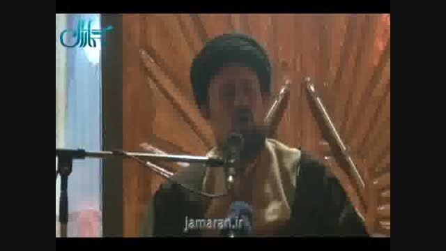سخنرانی یادگار امام در دیدار با معاونان استانداری ها و